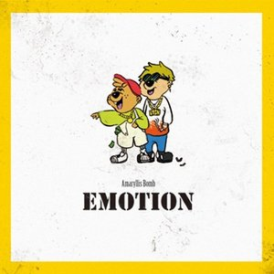 EMOTION|oneonselect