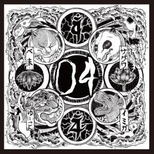 04(ゼロフォー)|oneonselect