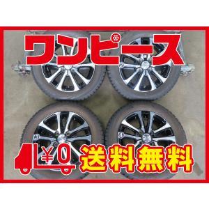 中古タイヤホイール 4本セット 155/65R14 75Q 14×4.5J 4H PCD100 +45 ブリヂストン 冬 送料無料(沖縄、離島除く) kh4fa07610