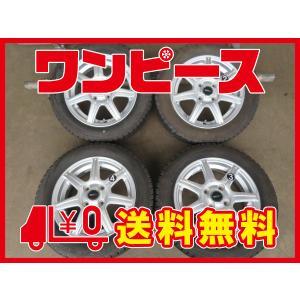 中古タイヤホイール 4本セット 155/65R14 75Q 14×4.5J 4H PCD100 +45 ブリヂストン 冬 送料無料(沖縄、離島除く)kh4fa07819