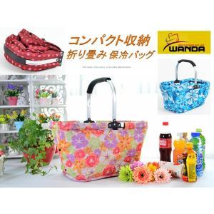 保冷バッグ ランチバッグ 折り畳み コンパクト収納 大容量 ソフトクーラー 花見や運動会 キャンプ用品 お弁当やドリンクケースに クーラーボックス|oneplaceone