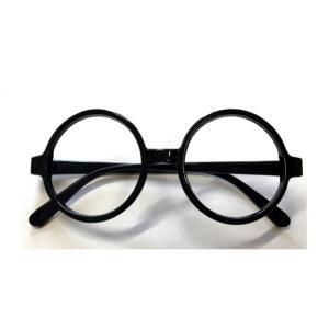 おもちゃの丸メガネ、伊達メガネです。 レンズは入っていません。 パーティー、変装グッズです。  ※保...