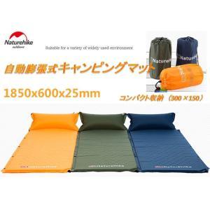 キャンプマット キャンピングマット 厚さ2.5cm 自動膨張式 エアマット キャンプ用品 防災 コンパクト|oneplaceone