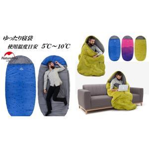 Naturehike  寝袋 ゆったり ワイド キングサイズ  使用温度5℃〜10℃ シュラフ キャンプ アウトドア 防災グッズ|oneplaceone
