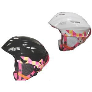 スキーヘルメット スノーボード用ヘルメット ヘルメット スキー スノボ スケボーにも! 軽量 プロテクター スノーボード|oneplaceone