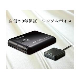 ◆即納◆古野電気 ETC車載器 アンテナ分離型(音声ガイド機能付き)FNK-M09T|oneplaceone