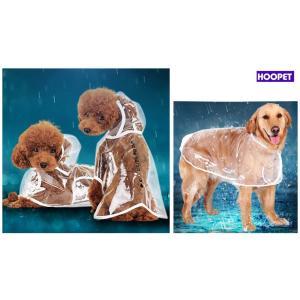 犬用 レインコート メール便送料無料 雨用品  ポンチョ アウトドア レインポンチョ 小型犬 大型犬|oneplaceone