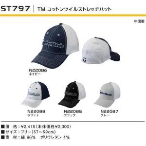 帽子 CAP  テーラーメイド TaylorMade メンズ2013年春夏 TM コットンツイルストレッチキャップ10039919-ST797|onepoint