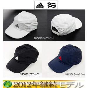 帽子 CAP 半額以下  アディダス adidas メンズ 2012年継続 レインキャップ2 サイズ:フリー(57cm-59cm) 10040811-IC118|onepoint