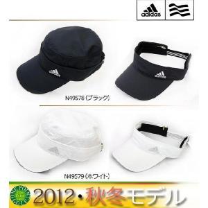 帽子 CAP 半額以下  アディダス adidas メンズ 2012年秋冬 AP 2Way ドゴール キャップ 10040842-JM709|onepoint
