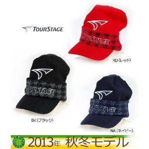 帽子 CAP  ツアーステージ TOUR STAGE メンズ 2013年秋冬 ツバ付きニットキャップ 10040996-CPWT33|onepoint