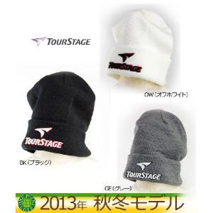 帽子 CAP  ツアーステージ TOUR STAGE メンズ 2013年秋冬 ニットキャップ 10040997-CPWT25|onepoint