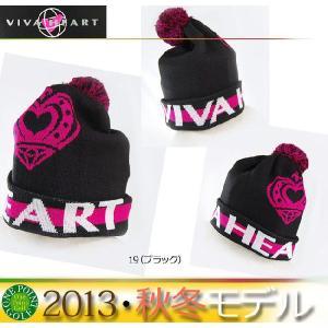 帽子 CAP  ビバハート VIVA HEART レディス 2013年秋冬 ティアラハートニットキャップ サイズ:40(フリー) 10041053-017-57006|onepoint