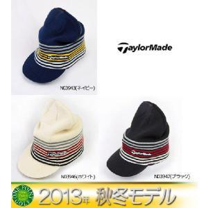 帽子 CAP  テーラーメイド TaylorMade メンズ2013年秋冬 バイザーニットキャップ10043294-SY318|onepoint