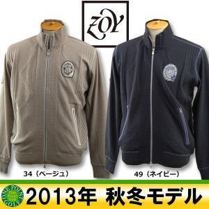 ゾーイ ZOY メンズ 2013年秋冬 フルジップセーター 10043297-HKT32-195|onepoint