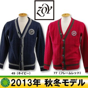 ゾーイ ZOY メンズ 2013年秋冬 ケーブル編みニットセーター 10043298-HKT32-225|onepoint