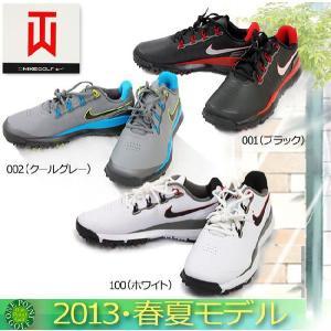 ナイキ NIKE メンズ 2013春夏 TW14 タイガーウッズコレクション ゴルフシューズ 10045430-605390|onepoint