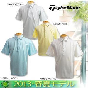 ゴルフウエア ポロシャツ  テーラーメイド TaylorMade メンズ 2013年春夏 半袖バーズアイポロシャツ 10045437-ST665|onepoint