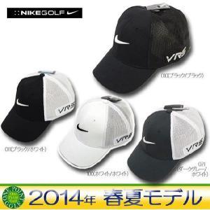 帽子 CAP  ナイキ NIKE メンズ 2014年春夏 ツアーフレックスフィットキャップ M/L(58-59cm) 10048597-638291|onepoint