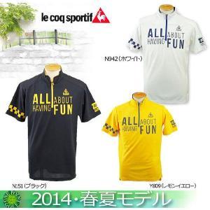 ゴルフウエア ルコックゴルフ  le coq  メンズ2014年春夏   全天候対応 半袖ハーフジップシャツ10048707-QG2810新作 ウエア 2014|onepoint