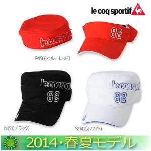 帽子 CAP ルコックゴルフ le coq メンズ2014年春夏  2WAYキャップ10048712-QG0506新作 ウエア 2014|onepoint