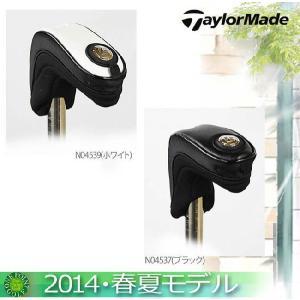 ゴルフ用品 テーラーメイド TaylorMade 2014年春夏 TM CORE メダリオン パターカバー ブレードタイプ 10048891-SY415|onepoint