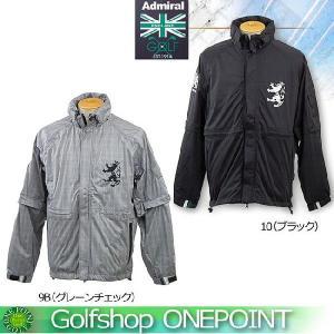 アドミラルゴルフ Admiral GOLF メンズ レインジャケット 10051609-ADMB255【メ28000(税抜)|onepoint