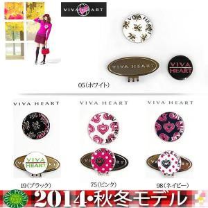 ビバハート VIVA HEART レディース 2014年秋冬 クリップマーカー10059285-017-99900|onepoint