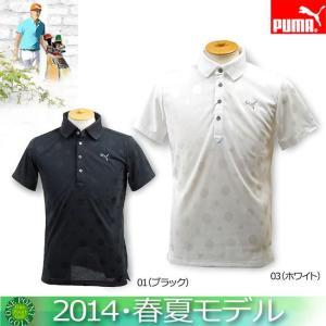 ゴルフウエア ポロシャツ プーマ PUMA メンズ 2014年モデル ゴルフ 半袖 ポロシャツ 10060367-903453【メ12,000(税抜)】|onepoint