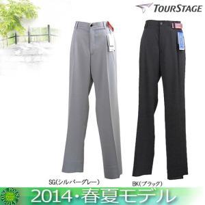 ゴルフウエア パンツ ツアーステージ TOURSTAGE 2014年春夏 ツータックパンツ TOUR 3D 10060466-XTM08K【メ】|onepoint