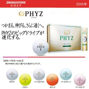 ブリヂストン 【BRIDGESTONE】2015年モデル PHYZ ファイズ ゴルフ ボール【1ダース12球】|onepoint