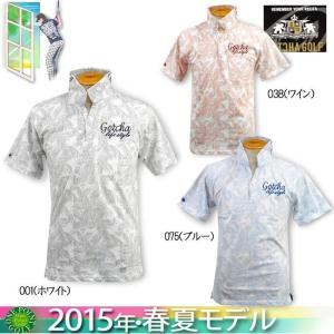 ガッチャゴルフ GOTCHA GOLF メンズ 2015年春夏 ボタニカル柄 総柄 半袖 ポロシャツ 10060710-52GG1903|onepoint