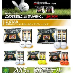 ダンロップ DUNLOP GOLF スリクソン Z-STAR 4 2015年モデル【1ダース】12球入り10062330
