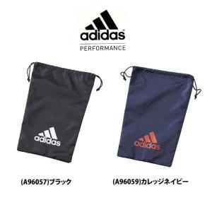 アディダス adidas シューズケース 10074840-KBQ08【メ750(税抜)】|onepoint