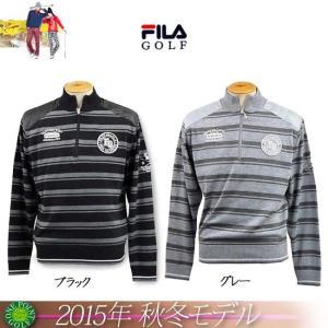 ゴルフウエアフィラ FILA メンズ2015年秋冬新作 裏蓄熱ハーフジップセーター 10075204-785710 onepoint