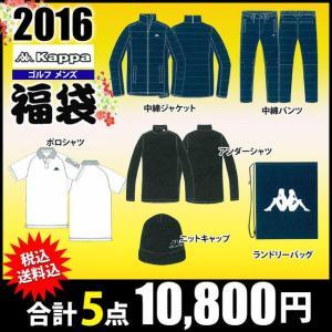 カッパ ゴルフ Kappa メンズ 2016年 メンズ 福袋 10075294-KappaGF-FUKU|onepoint