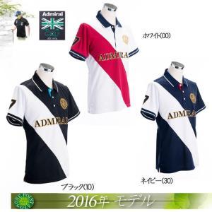 UV シャツ アドミラルゴルフ Admiral GOLF メンズ 2016年春夏 バイヤスロゴ ポロシャツ 10075392-ADMA612 onepoint