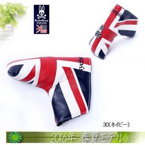 サイコバニー Psycho Bunny2016年春夏 A/A FLAG パターカバー(ブレード型)10075523-PBMG6SH6|onepoint