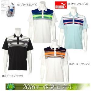 プーマ PUMA メンズ 2016年春夏 ゴルフ 半袖 キーストライプ ポロシャツ 10075956-571501 onepoint