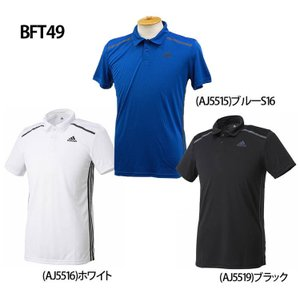 ADIDAS SP (アディダス スポーツ)クール365 半袖 ポロシャツ10076041-BFT49|onepoint