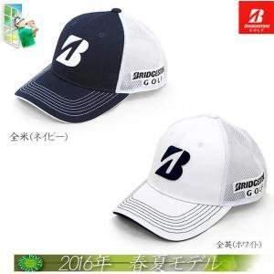 帽子 ブリヂストン BRIDGESTONE メンズ2016年春夏新作 3大メジャーイメージ キャップ 10076055-CPGJ61|onepoint