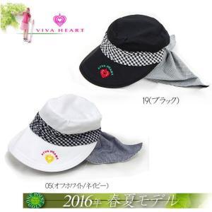 帽子 ビバハート VIVA HEART レディース2016年春夏 つば広UVキャップ 10076110-017-53318|onepoint