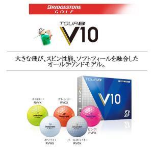 BRIDGESTONE TOUR B V10 16 ゴルフボ...
