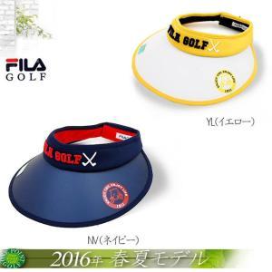 フィラ FILA レディース2016年春夏 コンパクトセルバイザー 10076182-756-904 onepoint