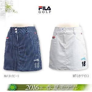 フィラ FILA レディース2016年春夏  ストライプ スカート 10076239-756-305 onepoint