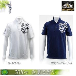 ガッチャゴルフ GOTCHA GOLF メンズ 2016年春夏  ツイル 叩き付け ポロシャツ 10076271-62GG1918|onepoint