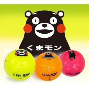 キャスコ【kasco】KIRA JET40 くまモン ゴルフボール2016年モデル【1スリーブ:3球】|onepoint