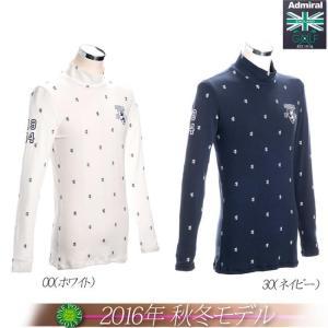 2016 秋冬 アドミラルゴルフ Admiral GOLF メンズ 2016年秋冬 ランパント ハイネックシャツ 10076584-ADMA6T8 onepoint