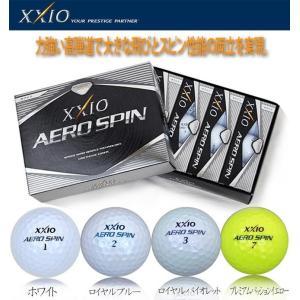 ダンロップ【DUNLOP GOLF】XXIO ゼクシオ エアロスピン AERO SPIN ゴルフボール【1ダース/12球】10076594