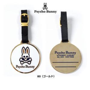 サイコバニー Psycho Bunny2017年春夏 PB METAL ネームタグカラー:ゴールド10077001-PBMG7SE4|onepoint